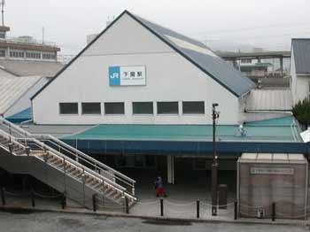 下関駅画像