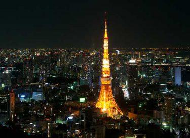 摩天楼東京