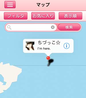 マップ機能
