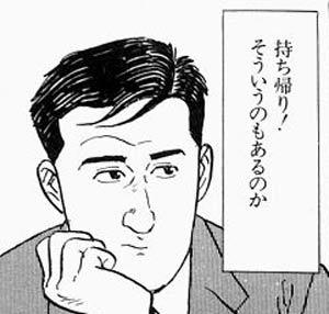 開性5 「炙屋すすきの別邸」女子ウケのいいお店で落とす!
