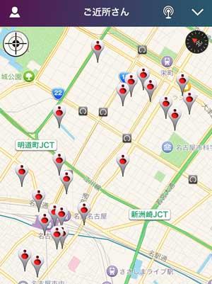 スマともGPSマップ