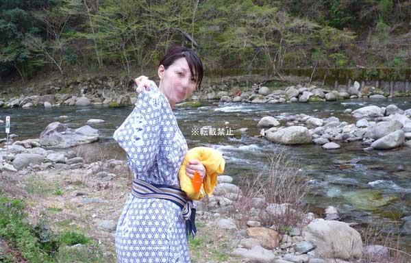 大阪子温泉