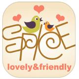 スパイス(SPICE)の評価と評判 サクラ100%の出会いアプリ