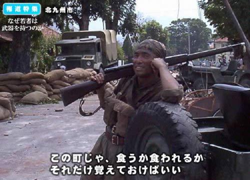 あの日1 これからの俺 修羅の国に福岡に咲く一輪の百合