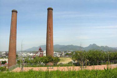 熱1 修羅の国福岡の「鬼の哭く街」田川へ