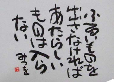 心機一転!俺は福岡に住んで嫁探しを始める。