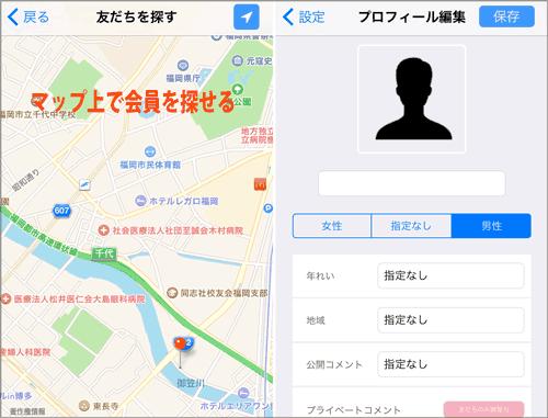 はろちゃマップ