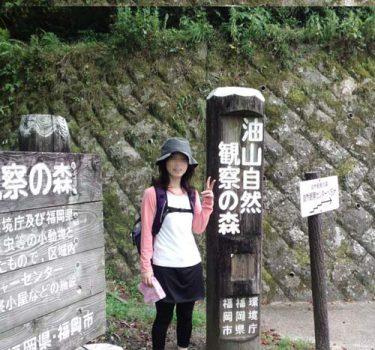 山好き女子と福岡の油山へ登る。出会い系の爽やかなアポ。(画像アリ)