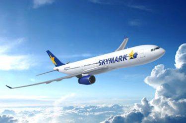 南国1 いよいよ沖縄旅行。二人で行く南国は飛行機内ですら楽しい。
