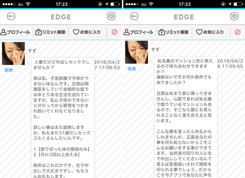 edgesakura1
