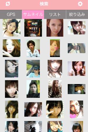 女性会員の画像