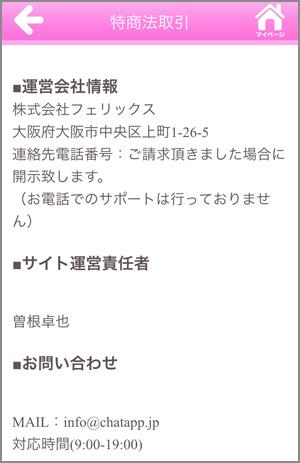 likeap5