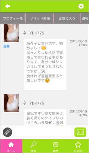 YBK775