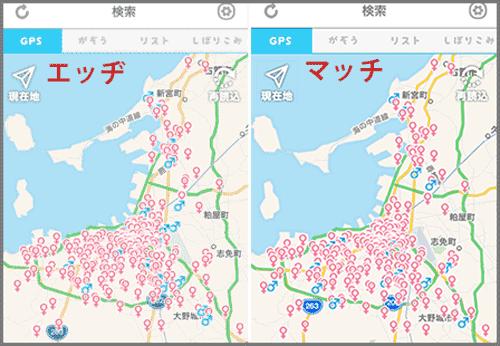 GPSマップ比較