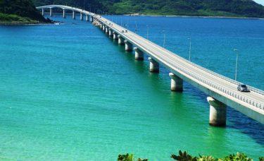 真剣2 下関デートのおかもと鮮魚店の海鮮丼と絶景!角島大橋