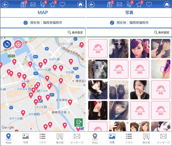 GPSマップ機能と画像検索
