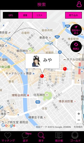 GPSマップ機能