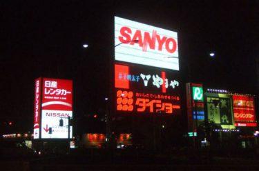 ふるさと「名古屋」と第二の故郷「福岡」。
