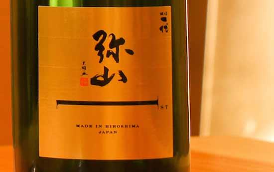 弥山 カープのお酒