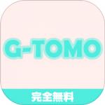 Gtomo(Gとも)