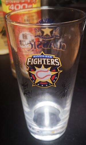 ファイターズのグラス