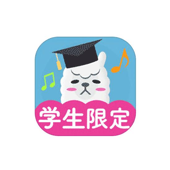 ひま部 学生のみ使えるチャットでトークアプリ