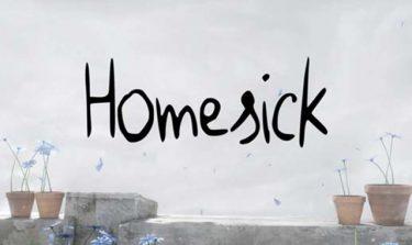 ホームシック