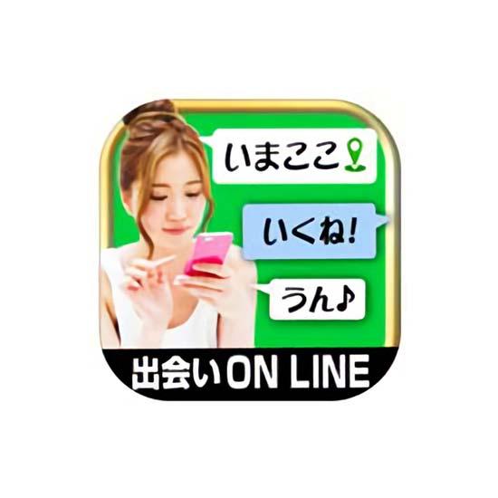 イマココ LINE交換もできない!利用価値なしのサクラアプリ