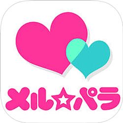 メルパラ IOSアプリのアイコン