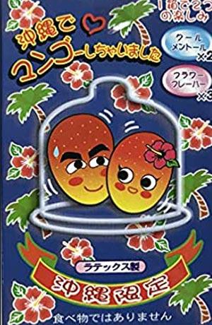 沖縄でマンゴーしちゃいました画像