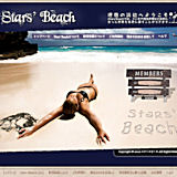 Stars Beach画像
