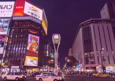 【札幌の出会い】キャバ嬢っぽい女とススキノでムフフな夜