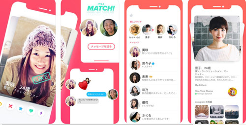 Tinderアプリの説明画像