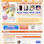 指マン.com