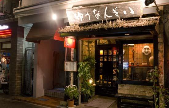【ワンナイトラブ】沖縄女子と泡盛飲んでホテルへ連れ帰った話