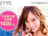 YYCのスマホサイト画像